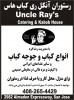 Uncle Ray's Kabob House