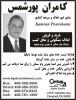Kamran Pourshams
