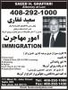 SAEED H. GHAFFARI