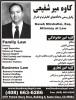 Mirshafiei Kaveh